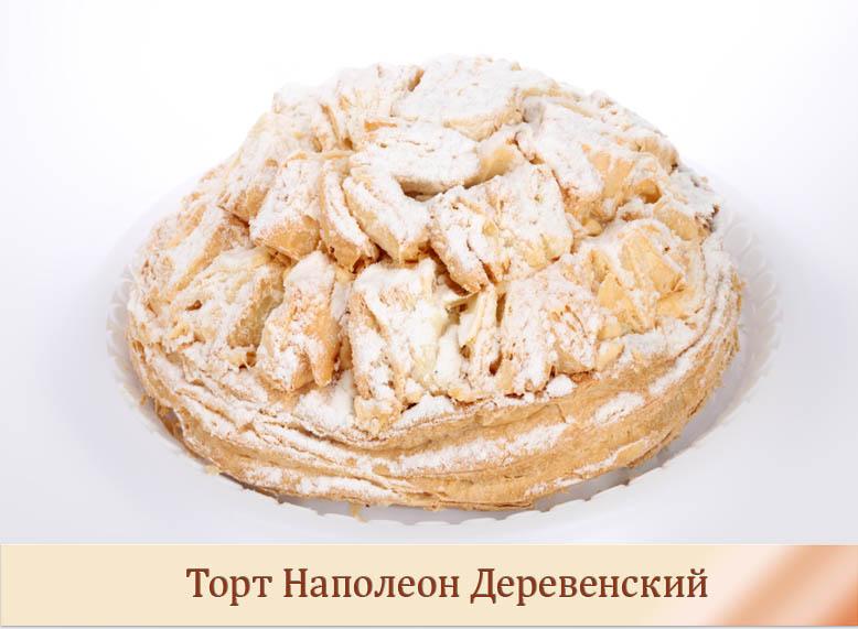 Деревенский торт рецепт с фото пошагово