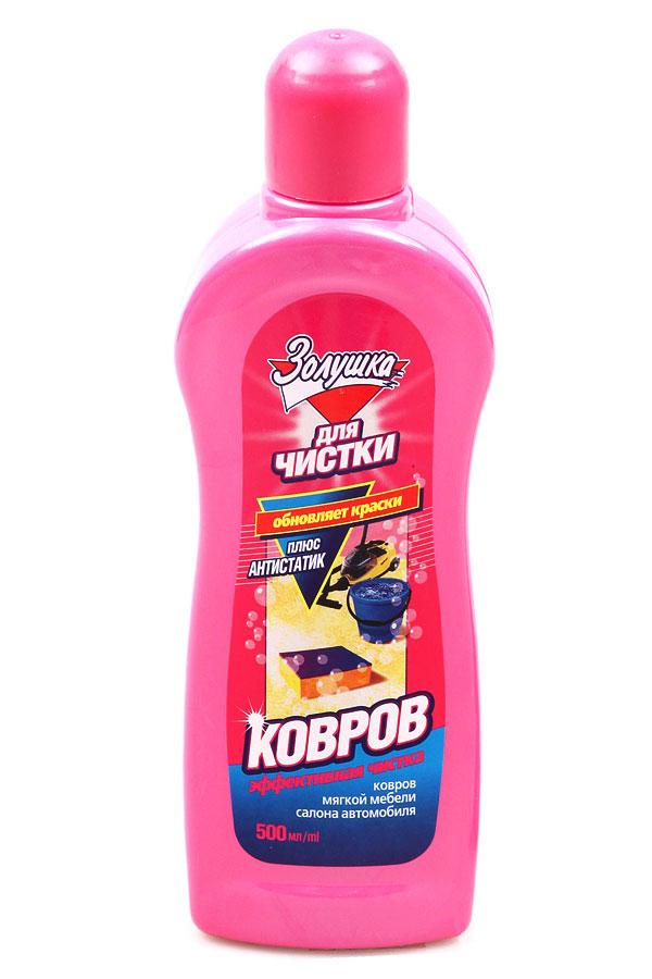Моющее средство для ковра своими руками