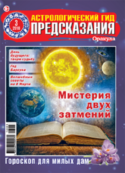 легализации онлайн-ставок читать газету оракул за март 2016 должна
