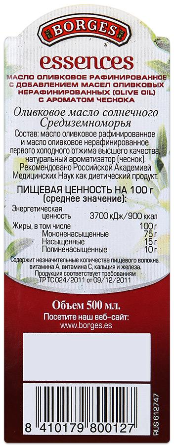 Оливковое масло пищевая ценность