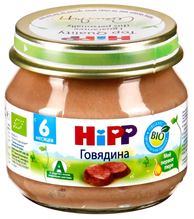 Как из мяса сделать <b>пюре</b> для ребенка — Tvoybeton.ru